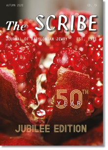 The Scribe-1